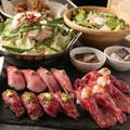 完全個室居酒屋 天空の雫 新宿東口店のおすすめ料理1
