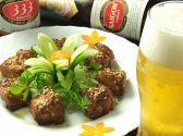 サイゴン マジェスティックのおすすめ料理2