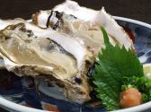魚や もへいのおすすめ料理2