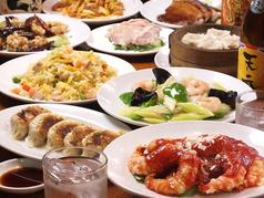 本格中華料理 天香の写真