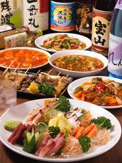 神田厨のおすすめ料理1