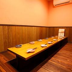 居酒屋 壽家の特集写真