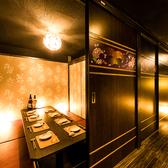 個室席へは2名様からご案内可能です。完全個室で当店でしか味わえないお料理を心行くまでお楽しみください。
