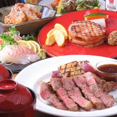 紅い豚 高松店のおすすめ料理1