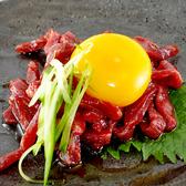 肉の目利き 石狩花川店のおすすめ料理3