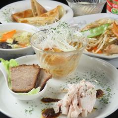 中華 東京五十番 すすきの店のおすすめ料理1