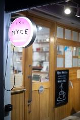cafe MYCE [ 大阪府大阪市都島区 ]