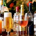 Blue Garden 原宿では、美味しいお酒を豊富にご用意しております。美味しい料理とご一緒に、夜のディナータイムをお過ごしください。