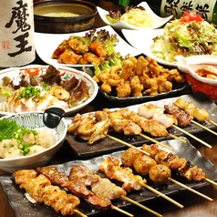 焼き鳥 伸 五条七本松店のおすすめ料理1