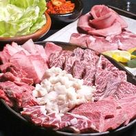 高品質なお肉!コースは500円単位で内容変更OK☆