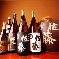 お蕎麦と相性の良い日本酒と焼酎