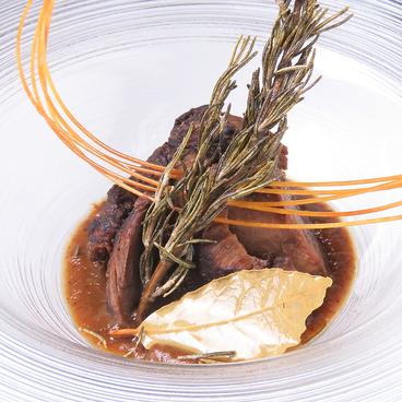 ワインとチーズのお店 カナーレのおすすめ料理1