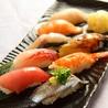 魚の飯 新橋のおすすめポイント3