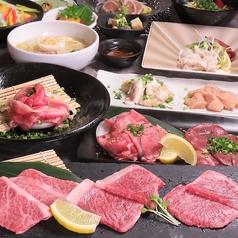 炭火焼肉 康 泉本町店の写真