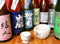 抜群の日本酒を御用意