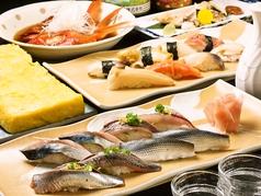 幸寿司 練馬のおすすめ料理1
