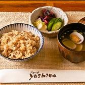 ステーキ yoshino ヨシノのおすすめ料理3