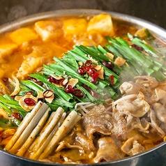焼き鳥と九州料理 男はつらいのおすすめ料理1