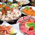 カスミ食堂のおすすめ料理1
