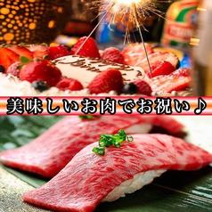 和食の故郷 船橋店のコース写真
