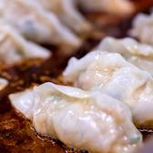 餃子×もつ鍋 ドラウマのおすすめ料理2
