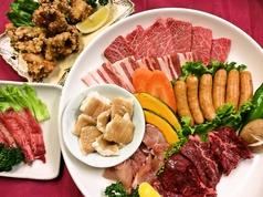 焼肉市場 本城店のおすすめ料理1