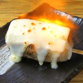 お刺身と串焼き ひげ higeのおすすめ料理2