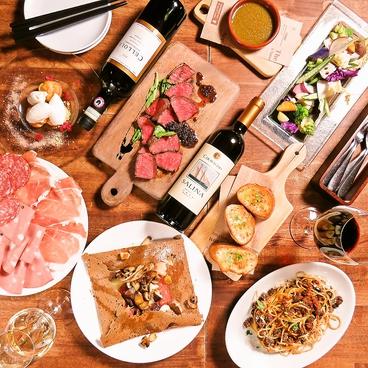 鉄板イタリアン ガイーナ GAINAのおすすめ料理1