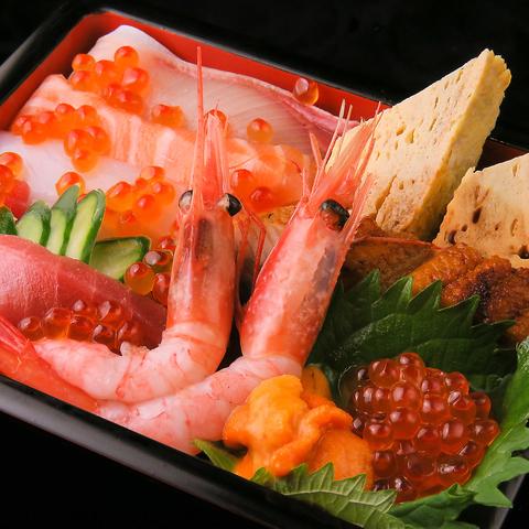 鮨dining扇