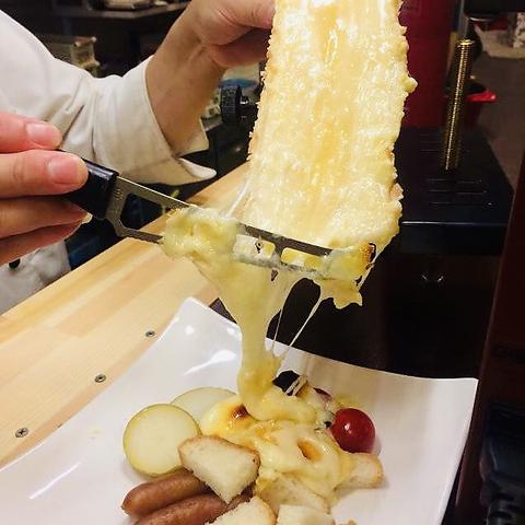 チーズと日本酒のお店 L'ajitto(ラジット)