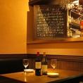 カウンター角の黒板ではオススメのワインをご紹介