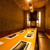 【8名様~12名様】-各種ご宴会に最適な広々空間-落ち着いた雰囲気の店内。プライベート感溢れる空間で大切な人との素敵な時間をお過ごしください。接待にもオススメの静かなお席になっております♪新宿の個室でワンランク上のご宴会!!
