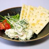 兎ニモ角ニモ 御所南 本店のおすすめ料理3