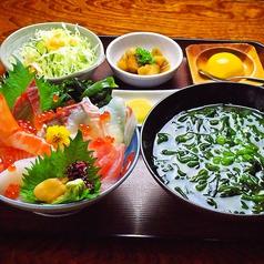 漁師料理みき 国分寺店のおすすめ料理1