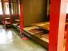 団十郎 高蔵寺のおすすめポイント1