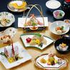 日本料理 ほり川 ホテルニューオータニ店のおすすめポイント1