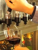 超希少★ワインディスペンサーで淹れるフレッシュワイン