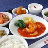愛蓮 塚口店のおすすめ料理3