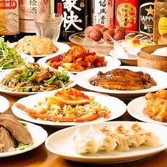中華料理 金海湾 キンカイワン 東日本橋店の写真