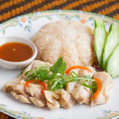 鶏肉の蒸しご飯(カオマンガイ)