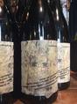 オーストラリア、アデレードヒルズのルーシー マルゴー!個性的な醸造方法で、その名もワイルドマン!