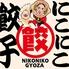 にこにこ餃子 名駅三丁目店のロゴ