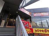 じゅじゅ庵 関大前店の雰囲気3