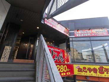 じゅじゅ庵 関大前店の雰囲気1