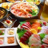 カスミ食堂のおすすめ料理2