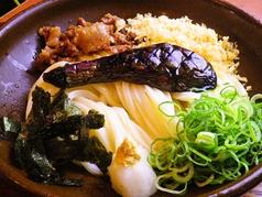 伝統自家製麺 いけや食堂