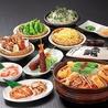 赤から 奈良橿原店のおすすめポイント3