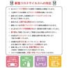 ELLE HALL Dining Sakae エルホールダイニングのおすすめポイント1