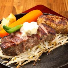 ステーキ&ハンバーグ ロッキーステーキの特集写真