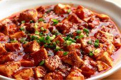 栄児家庭料理 サンシャインシティ アルパの写真